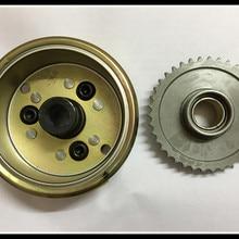 Loncin 250 магнето мотоцикла ротора atv 250 LX 250 двигатель 253FMM двойной цилиндр ротора Магнето