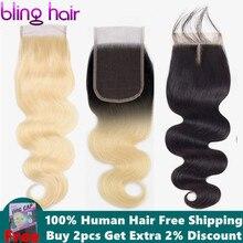 bling hair #613 Blonde Brazilian Body Wave Human Hair Closure 4*4 Midd