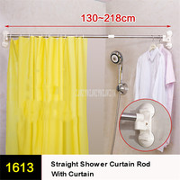 130cm to 218cm Shower Curtain Rod Adjustable Stainless Steel Spring Tension Rod Rail for Clothes Towels With Curtain