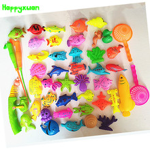 Happyxuan 45pcs Set Plastic Magnetic Fishing Toys Game Kids 3 Poles 2 Nets 40 Magnet Fish Indoor Outdoor Fun Baby