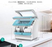 18 посудомоечная машина бытовой блюдо стиральная машина интеллектуальные встроенные блюдо cleaner Коммерческих блюдо Тематические товары про