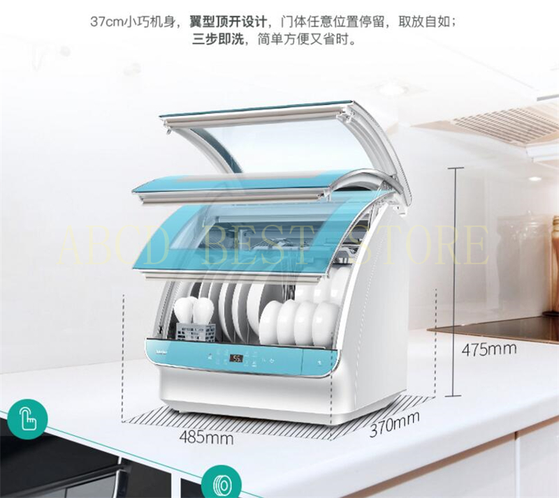 18 Automatic Dishwasher Household Dish-washing Machine Intelligent Embedded Dish Cleaner Commercial Dish Cleaning Machine