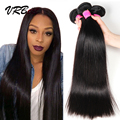 8A Mink Brazilian Virgin Hair Straight 4 Bundles Natural Black Brazilian Straight Hair Weave Bundles Vrbest Queen Hair Products
