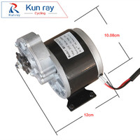 12V 24V250W Brush DC Gear Motor LINGYING MY1016Z Electric Bicycle Motor MTB Bike Ebike Brushed Motor
