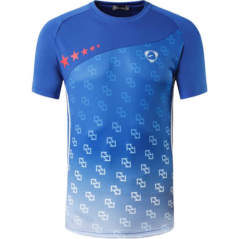 มาใหม่กางเกงยีนส์ชายออกแบบ T Shirt สบายๆรวดเร็วแห้ง SLIM FIT เสื้อ Tops & Tees USA ขนาด S M L XL LSL232 คอลเลกชัน 3