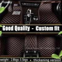 Custom Fit Car Floor Mats Made For Mercedes Benz E Class W211 W212 S211 S212 E200