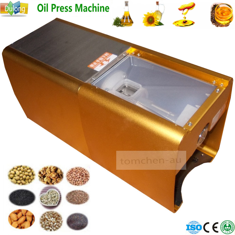 Edible Oil Press Machine,Oil Press Machine High Oil Extraction Rate Labor Saving, Oil Presser for Home edible high blueberry extract 5