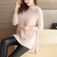 5772 the new sweater rabbit 71 pure Mohair hem slit