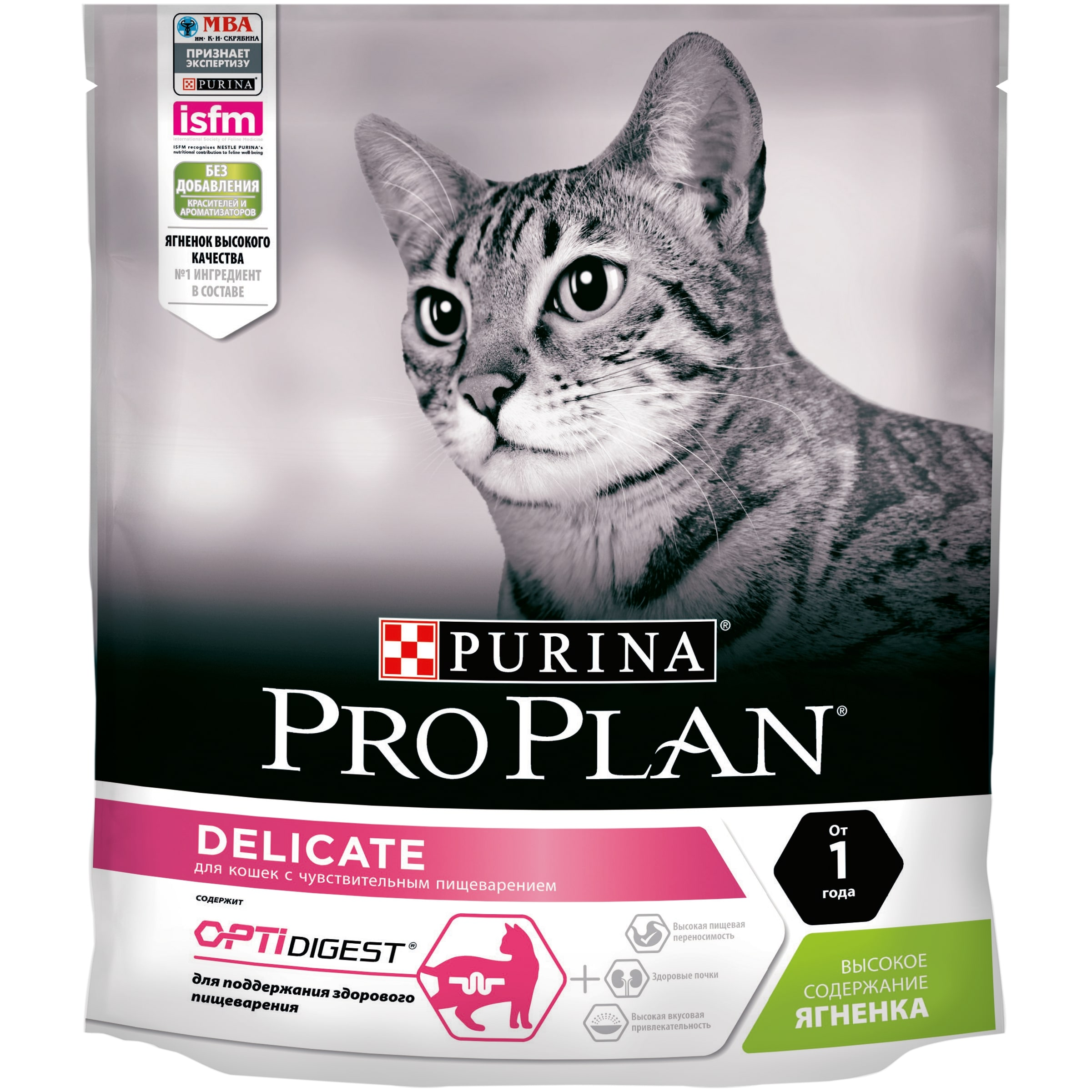 Pro Plan dry food for cats with sensitive digestion and choosy for food, with lamb, Package, 400 g цена