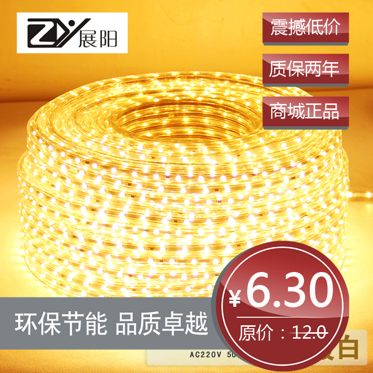 Led strip SMD3528 in42 outdoor light patients soft light strip 220v bright white living room ceiling lighting for hone christmas super slim 45 led 90cm dc12v soft smd light strip white led
