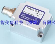 LLPMS-RS232AL2 waterproof joint 9 axis attitude sensor Gyroscope, serial, RS232, wire communication
