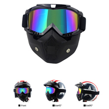 Helmet Mask Buy Cheap