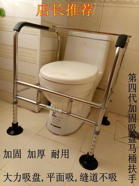 Online Shop Mail stainless steel toilet handrails, elderly sitting ...