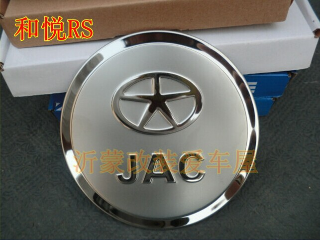 used for JAC Refine S5 j6 j5j3 j3turin A30  Special stainless steel fuel tank cap Free shipping car styling