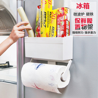 Multifunctional refrigerator shelf storage magnet wall rack kitchen space organizer cling film holder and paper holder