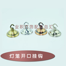 bird cage lantern ceiling plate/ceiling cover plate/hook pendant lamp decoration/ metal ceiling plate/lamp accessories DIY(China)