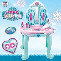 Kids Baby Girls Pretend Play Set Fantasy Simulation Dressing Table Fashion Makeup Chair Toy Set Dresser