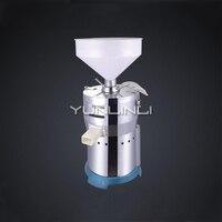 상업용 두유 제조기 1500 w 두유 기계 전기 두유 제조기 BL-130