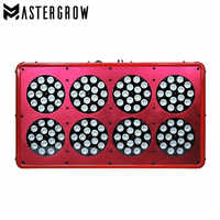 Apollo 8 Full Spectrum 600W 10bands LED Grow light Panel With Red/Blue/UV/IR For Medical Flower Plants And Hydroponic System
