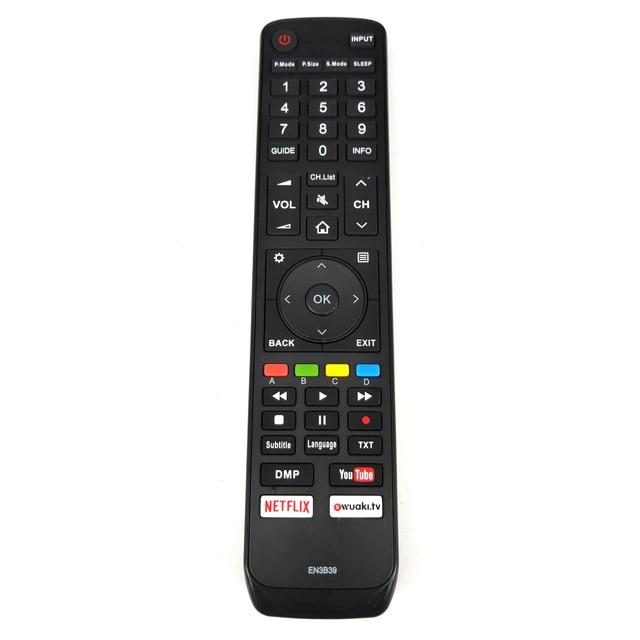 新交換用EN3B39テレビリモコンH45N5750 H75N6800