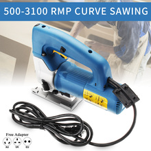 220V 500-3100RMP Electric Mini Circular Curved Saw 580W Woodworking Curve Chainsaw Cutting Machine Power Tool Wood Saw