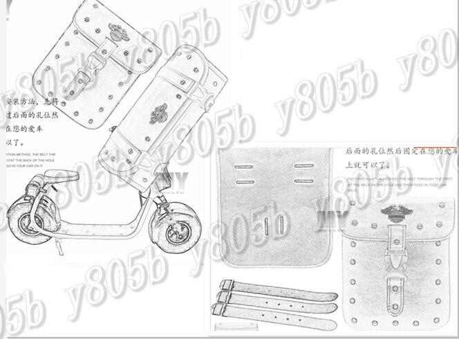 Universal Pu Leather Tool Bag Fork Handlebar Buckle Bags For Honda
