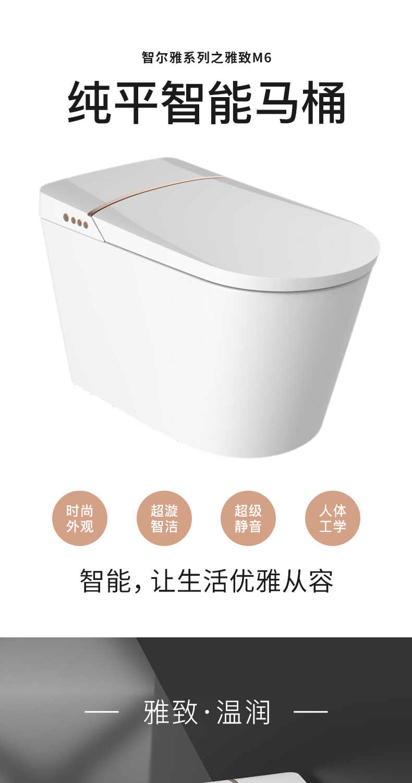 Motp w pełni automatyczne-ponad inteligentny wc integralną częścią elektryczny uderzenia gorąca z zaczerwienieniem gospodarstwa domowego toaleta