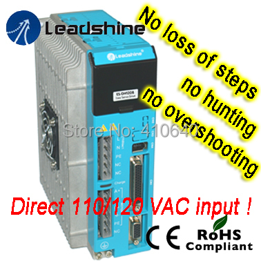 Free shipping Leadshine HBS1108 ES-DH1208  Easy Servo Drive Direct 110 or 120 AC Input 0.5  8.0A  Load Based Output Current hot sale leadshine acs606 dc input brushless servo drive with 18 to 60 vdc input voltage and 6a continuous 18a current