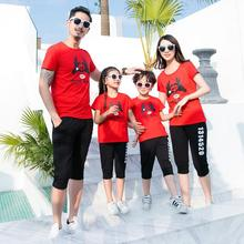 family look tshirt mother daughter father son matching outfits mommy and me clothes mom mum baby t shirts dress clothing summer