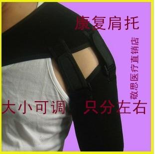 Équipement de rééducation ajusté par joint d'épaule réglable de protection d'épaule médicale de secours