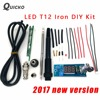 Unit Digital Soldering Iron Station Temperature Controller Kits For T12 Handle DIY Kits W LED Vibration