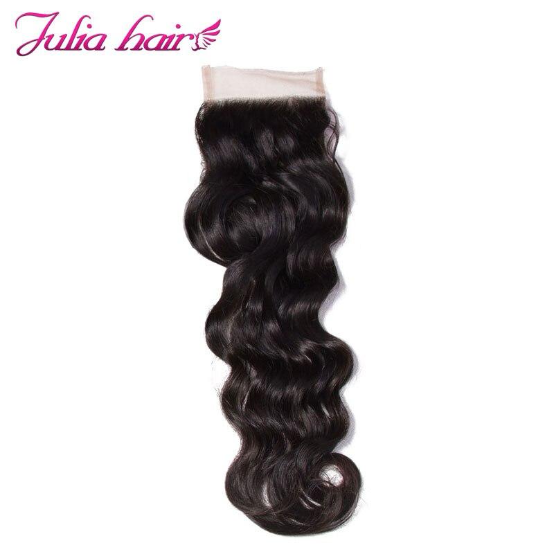 アリジュリア人毛ブラジルの自然な波の髪レースクロージャー無料パート自然な色 10 20 インチのヘアエクステンションの Remy  グループ上の ヘアエクステンション & ウィッグ からの クロージャー の中 1