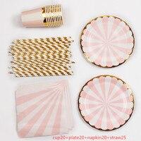 85 шт Золотая фольга розовая одноразовая посуда Рождество Новый год бумажные тарелки для вечеринки салфетка для чашек принадлежности для дн...
