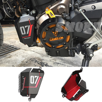 For Yamaha MT07 MT 07 2013 2014 2015 2016 2017 Motorcycle CNC Aluminum Radiator Side Protective