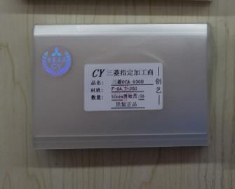50pcs lot 250um OCA for S3 I9300