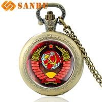 Vintage Bronze Pendant Russia Soviet Sickle Hammer Art Glass Cabochon Quartz Pocket Watch