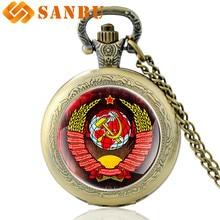 Купить с кэшбэком Vintage Bronze Pendant Russia Soviet Sickle Hammer Art Glass Cabochon Quartz Pocket Watch