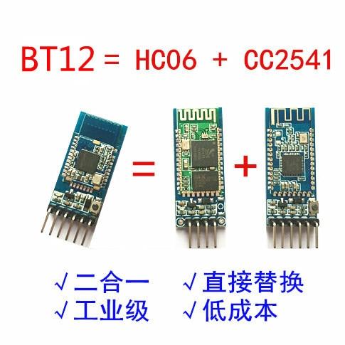 BT12 avec Bluetooth Bluetooth dual-mode série port BLE4.0 + 2.0 iOS Android sans fil module Au Lieu de HC-05 HC-06 CC2541