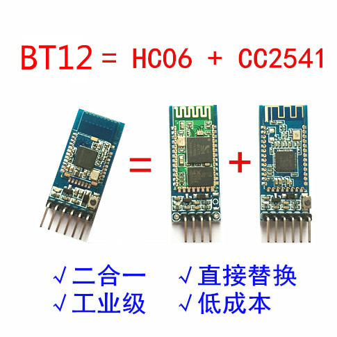 US $3 1 |BT12 with Bluetooth Bluetooth dual mode serial port BLE4 0 +2 0  iOS Android wireless module Instead of HC 05 HC 06 CC2541-in Integrated