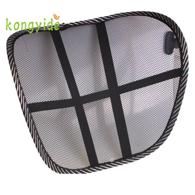 Almohada Cool Breathable Mesh Support Lumbar Support Cushion Seat Back Muscle Car Home Office Chair Pain Relief Travel june20