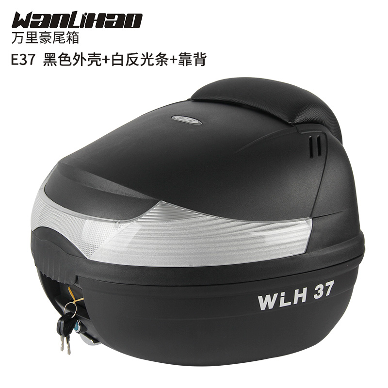motorcycle tail box electric bicycle trunk scooter top case E37