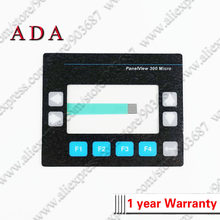 Membrane Keypad Switch for Allen-Bradley PanelView 300 Micro 2711-M3A19L1 2711-M3A18L1 Membrane Keyboard (Cable Width: 8.6mm)(China)