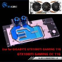 Bykski bloco de água para uso em gigabyte GTX1080Ti Gaming OC 11G/GTX1080TI GAMING 11G / GV N108TTURBO 11GD cobre completa