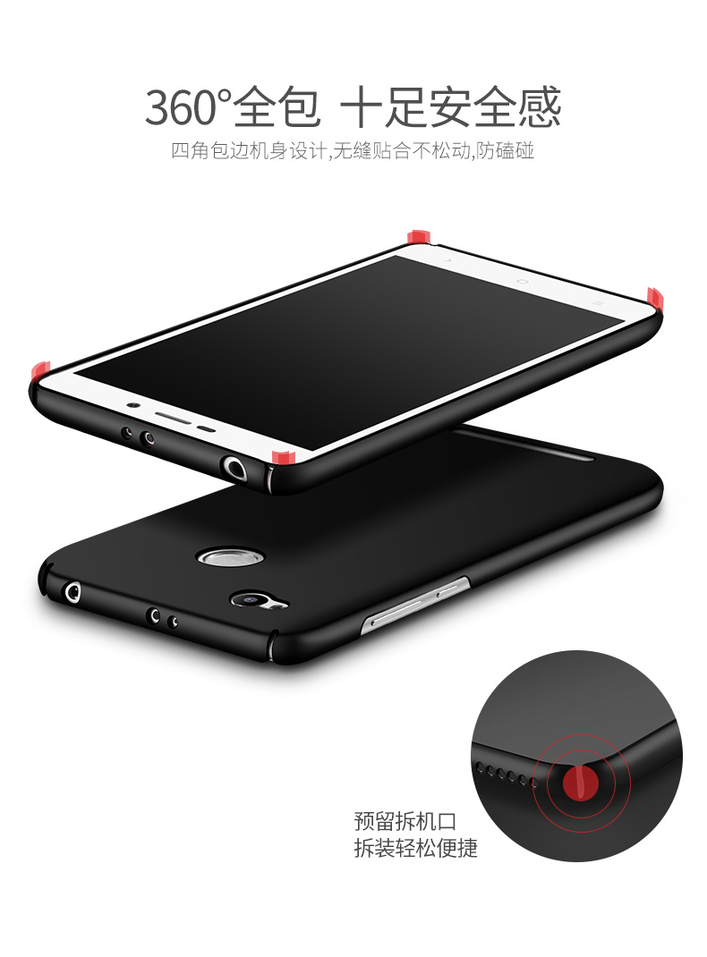 Msvii case f... Xiaomi