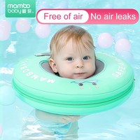 Mambo Baby Safety Baby Swimming Ring without Inflatable Floating Neck Ring Round Floating Ring Baby Swimming Pool Accessories