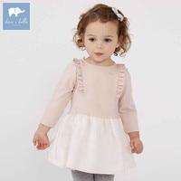 DB7622 Dave Bella Spring Infant Baby Girl S Fashion Apricot Dress Kids Birthday Party Dress Toddler