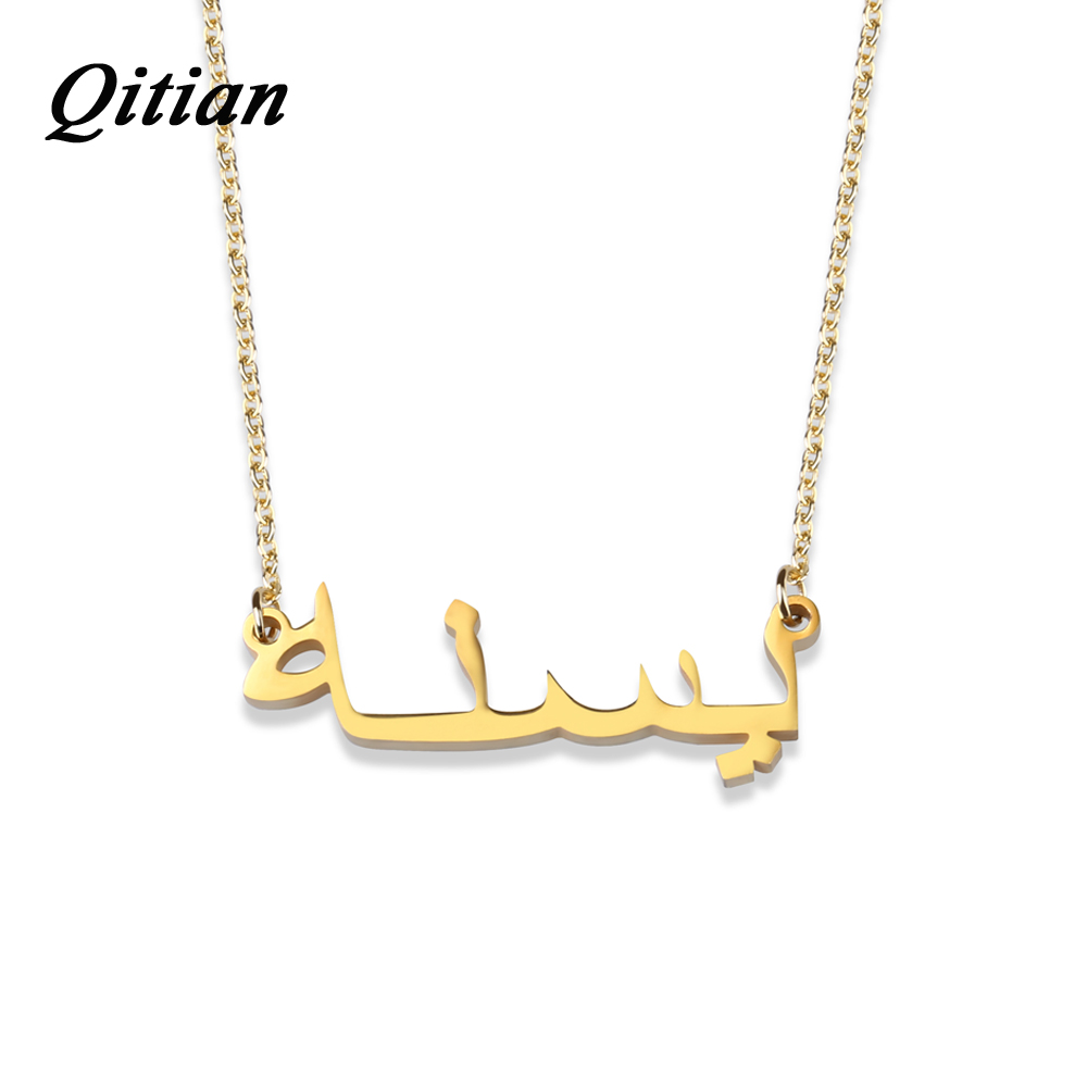 arabic name necklace stainless steel choker gold color. Black Bedroom Furniture Sets. Home Design Ideas