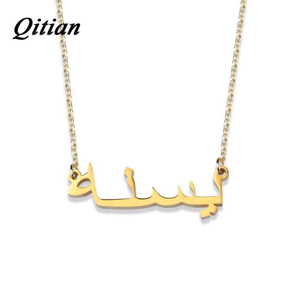 Nome arabo Collana In Acciaio Inox Girocollo In Oro Colore Personalizzato Nameplated Collane & Pendenti Gioielli Personalizzati Regalo