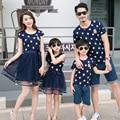 Familia conjunto de moda estrellas de vestir y camisetas de malla inferior madre/vestido de padre madre hija hijo ropa de la camiseta familia clothing al38