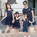 Fashion Family Set Stars Dress & T-shirts Mesh Bottom Mother/Mom Daughter Dress Father Son T shirt Clothes Family Clothing AL38